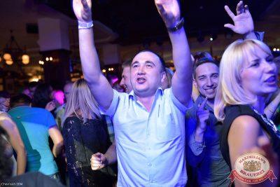 Дыхание ночи»: ASTERO (Санкт-Петербург), 25 июля 2014 - Ресторан «Максимилианс» Уфа - 27