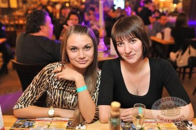 Банд'Эрос, 21 ноября 2013 - Ресторан «Максимилианс» Уфа - 05