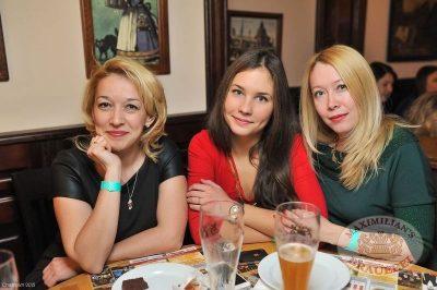Банд'Эрос, 21 ноября 2013 - Ресторан «Максимилианс» Уфа - 09
