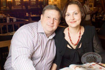 Банд'Эрос, 21 ноября 2013 - Ресторан «Максимилианс» Уфа - 10