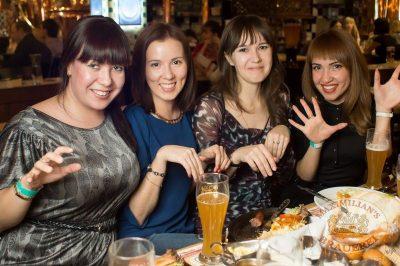 Банд'Эрос, 21 ноября 2013 - Ресторан «Максимилианс» Уфа - 11
