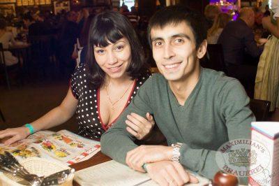 Банд'Эрос, 21 ноября 2013 - Ресторан «Максимилианс» Уфа - 12