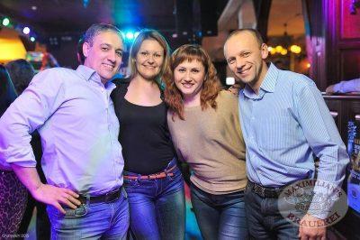 Банд'Эрос, 21 ноября 2013 - Ресторан «Максимилианс» Уфа - 18