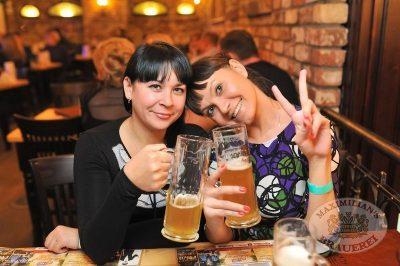 Банд'Эрос, 21 ноября 2013 - Ресторан «Максимилианс» Уфа - 19