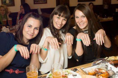 Банд'Эрос, 21 ноября 2013 - Ресторан «Максимилианс» Уфа - 20