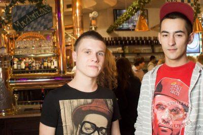 Банд'Эрос, 21 ноября 2013 - Ресторан «Максимилианс» Уфа - 25