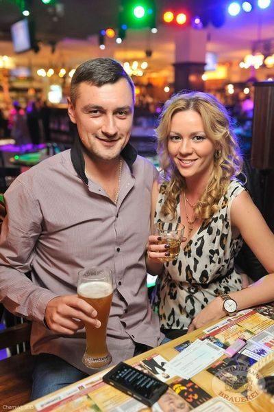 Банд'Эрос, 21 ноября 2013 - Ресторан «Максимилианс» Уфа - 28