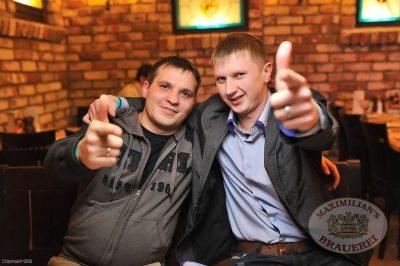 Банд'Эрос, 21 ноября 2013 - Ресторан «Максимилианс» Уфа - 30