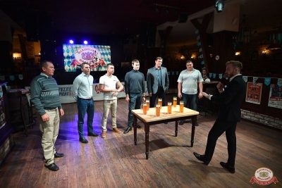 «Октоберфест-2018»: Бир Кинг, 27 сентября 2018 - Ресторан «Максимилианс» Уфа - 1