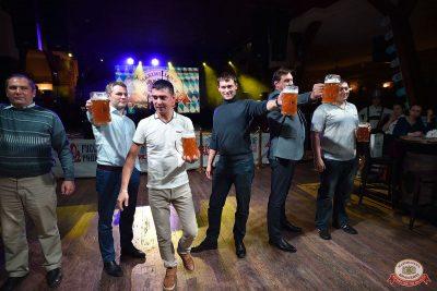 «Октоберфест-2018»: Бир Кинг, 27 сентября 2018 - Ресторан «Максимилианс» Уфа - 14