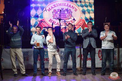 «Октоберфест-2018»: Бир Кинг, 27 сентября 2018 - Ресторан «Максимилианс» Уфа - 19