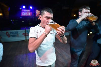 «Октоберфест-2018»: Бир Кинг, 27 сентября 2018 - Ресторан «Максимилианс» Уфа - 2