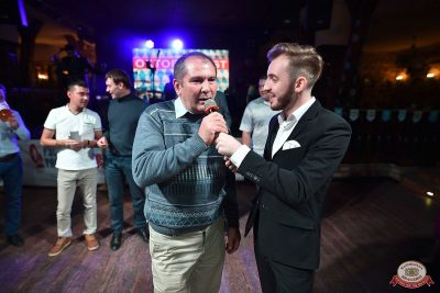 «Октоберфест-2018»: Бир Кинг, 27 сентября 2018 - Ресторан «Максимилианс» Уфа - 22
