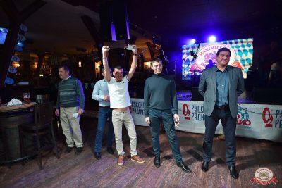 «Октоберфест-2018»: Бир Кинг, 27 сентября 2018 - Ресторан «Максимилианс» Уфа - 24