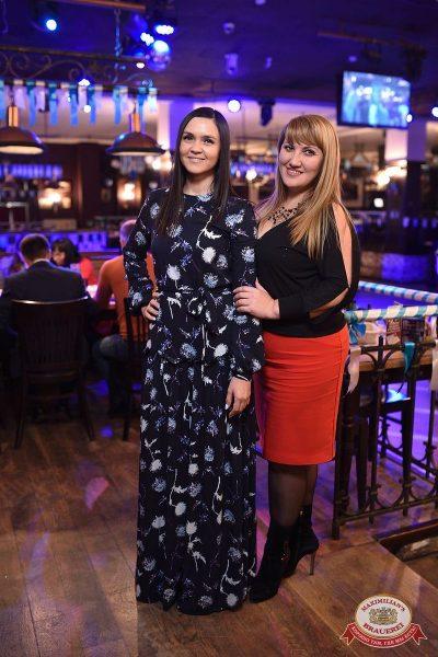 «Октоберфест-2018»: Бир Кинг, 27 сентября 2018 - Ресторан «Максимилианс» Уфа - 26
