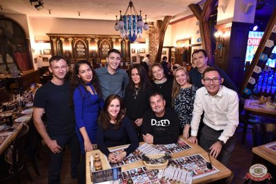 «Октоберфест-2018»: Бир Кинг, 27 сентября 2018 - Ресторан «Максимилианс» Уфа - 27
