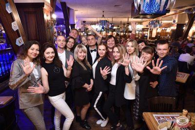 «Октоберфест-2018»: Бир Кинг, 27 сентября 2018 - Ресторан «Максимилианс» Уфа - 31