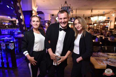 «Октоберфест-2018»: Бир Кинг, 27 сентября 2018 - Ресторан «Максимилианс» Уфа - 32