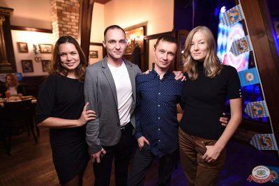 «Октоберфест-2018»: Бир Кинг, 27 сентября 2018 - Ресторан «Максимилианс» Уфа - 33