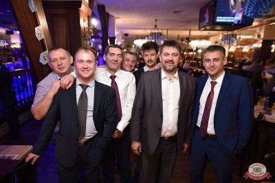 «Октоберфест-2018»: Бир Кинг, 27 сентября 2018 - Ресторан «Максимилианс» Уфа - 34
