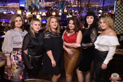 «Октоберфест-2018»: Бир Кинг, 27 сентября 2018 - Ресторан «Максимилианс» Уфа - 36