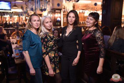 «Октоберфест-2018»: Бир Кинг, 27 сентября 2018 - Ресторан «Максимилианс» Уфа - 38