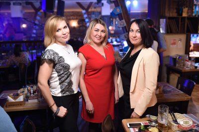 «Октоберфест-2018»: Бир Кинг, 27 сентября 2018 - Ресторан «Максимилианс» Уфа - 39