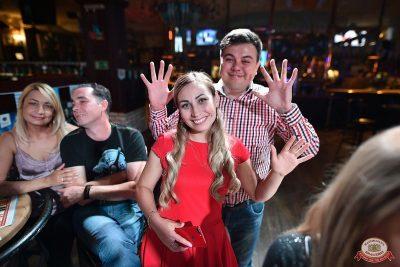 «Октоберфест-2018»: Бир Кинг, 27 сентября 2018 - Ресторан «Максимилианс» Уфа - 4