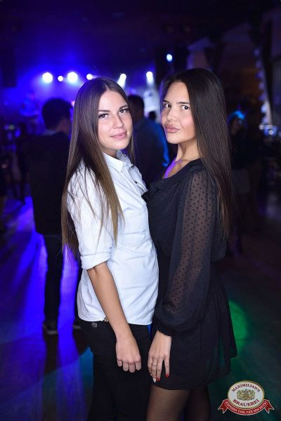 «Октоберфест-2018»: Бир Кинг, 27 сентября 2018 - Ресторан «Максимилианс» Уфа - 46