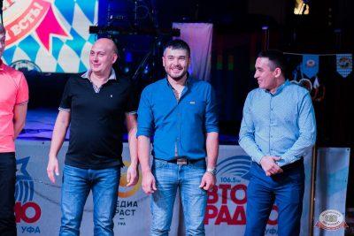«Октоберфест-2019»: Бир Кинг, 26 сентября 2019 - Ресторан «Максимилианс» Уфа - 1