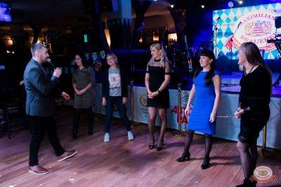 «Октоберфест-2019»: Бир Кинг, 26 сентября 2019 - Ресторан «Максимилианс» Уфа - 12