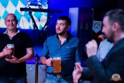 «Октоберфест-2019»: Бир Кинг, 26 сентября 2019 - Ресторан «Максимилианс» Уфа - 20