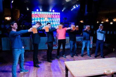 «Октоберфест-2019»: Бир Кинг, 26 сентября 2019 - Ресторан «Максимилианс» Уфа - 23