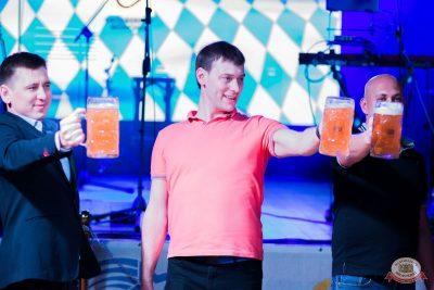 «Октоберфест-2019»: Бир Кинг, 26 сентября 2019 - Ресторан «Максимилианс» Уфа - 35