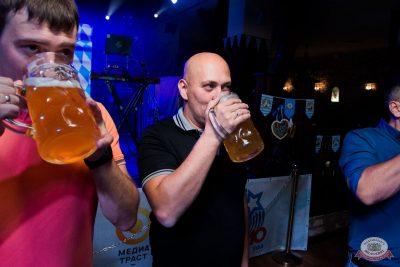 «Октоберфест-2019»: Бир Кинг, 26 сентября 2019 - Ресторан «Максимилианс» Уфа - 40
