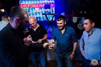 «Октоберфест-2019»: Бир Кинг, 26 сентября 2019 - Ресторан «Максимилианс» Уфа - 42