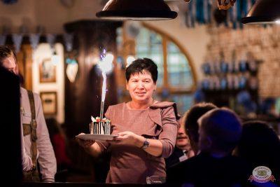 «Октоберфест-2019»: Бир Кинг, 26 сентября 2019 - Ресторан «Максимилианс» Уфа - 50