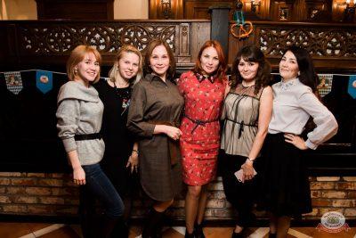 «Октоберфест-2019»: Бир Кинг, 26 сентября 2019 - Ресторан «Максимилианс» Уфа - 53