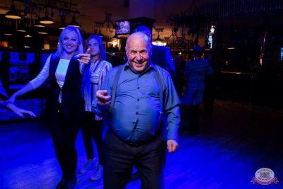 «Октоберфест-2019»: Бир Кинг, 26 сентября 2019 - Ресторан «Максимилианс» Уфа - 55
