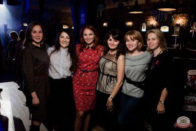«Октоберфест-2019»: Бир Кинг, 26 сентября 2019 - Ресторан «Максимилианс» Уфа - 56
