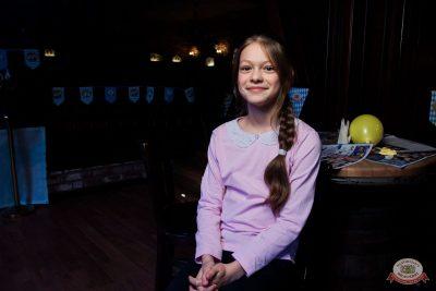 «Октоберфест-2019»: Бир Кинг, 26 сентября 2019 - Ресторан «Максимилианс» Уфа - 58