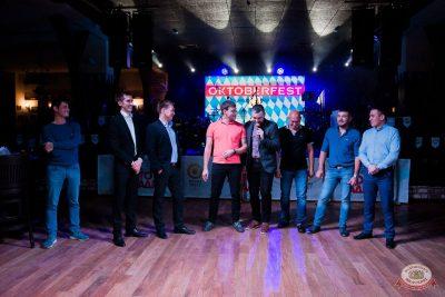 «Октоберфест-2019»: Бир Кинг, 26 сентября 2019 - Ресторан «Максимилианс» Уфа - 6