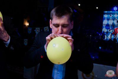 «Октоберфест-2019»: Бир Кинг, 26 сентября 2019 - Ресторан «Максимилианс» Уфа - 8