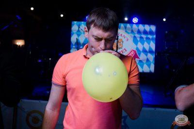 «Октоберфест-2019»: Бир Кинг, 26 сентября 2019 - Ресторан «Максимилианс» Уфа - 9