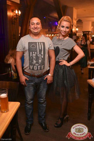 Би-2: best of, 28 мая 2015 - Ресторан «Максимилианс» Уфа - 05