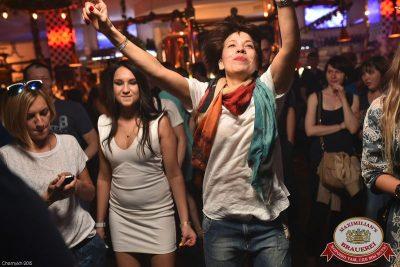 Би-2: best of, 28 мая 2015 - Ресторан «Максимилианс» Уфа - 10