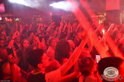 Би-2: best of, 28 мая 2015 - Ресторан «Максимилианс» Уфа - 15