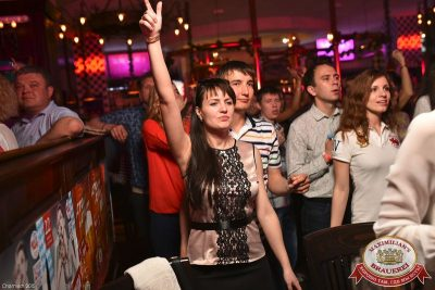 Би-2: best of, 28 мая 2015 - Ресторан «Максимилианс» Уфа - 16