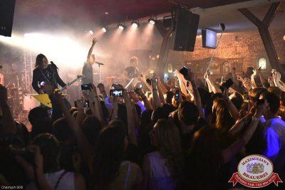Би-2: best of, 28 мая 2015 - Ресторан «Максимилианс» Уфа - 17