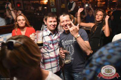 Би-2: best of, 28 мая 2015 - Ресторан «Максимилианс» Уфа - 20